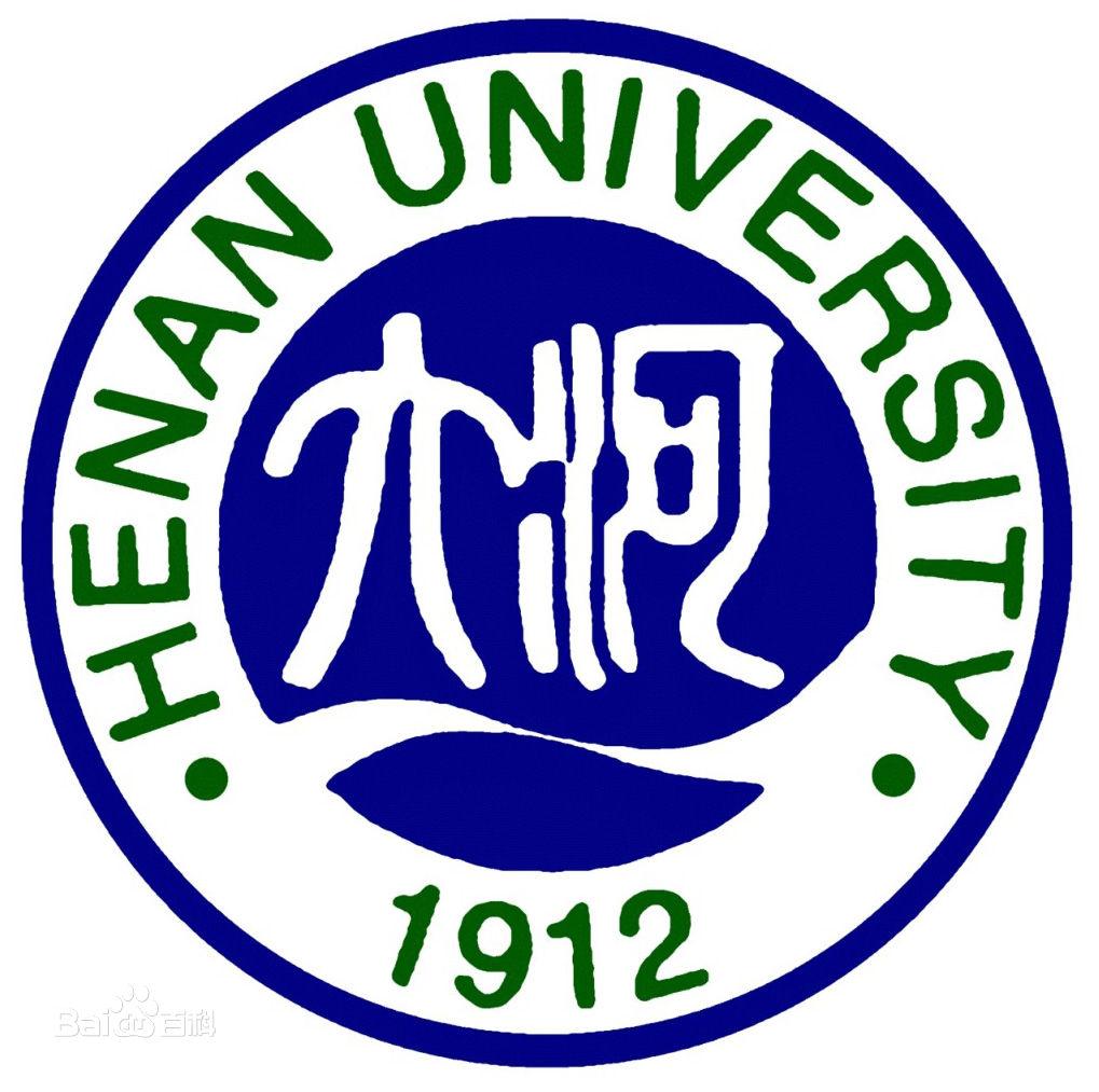 河南大学材料学院专职科研人员招聘启事