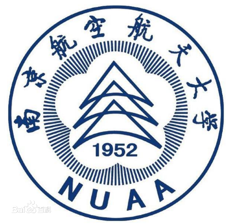 南京航空航天大学航天学院人才招聘启事
