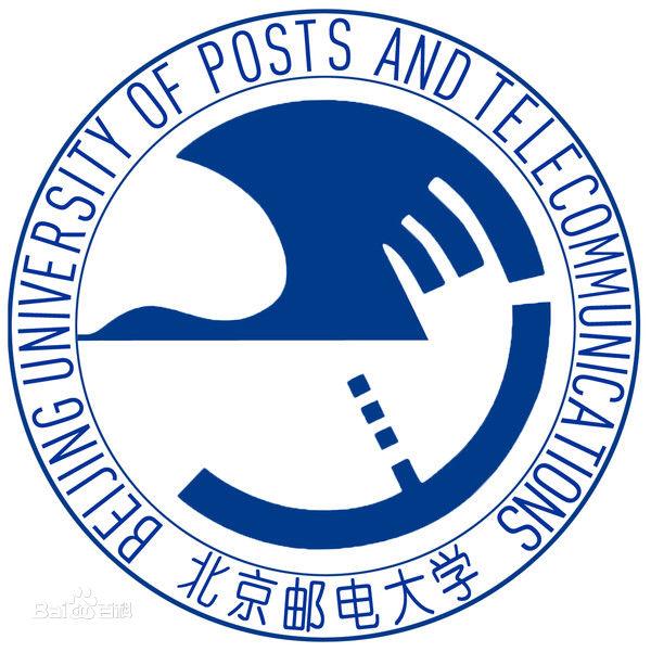 北京邮电大学诚聘英才及青年千人计划