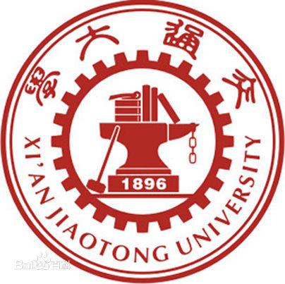 西安交通大学前沿科学技术研究院面向全球高薪诚聘荣誉院长、领军教授和优秀青年学者