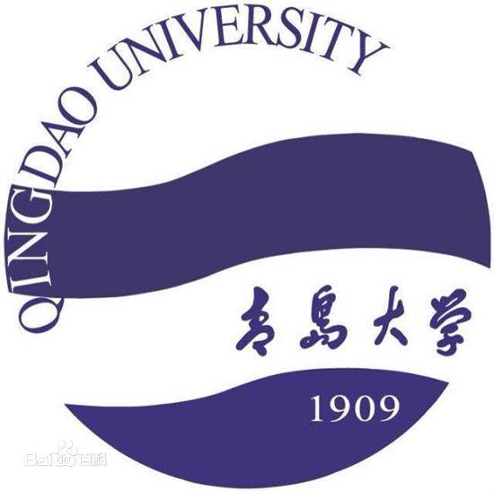 青岛大学转化医学研究院高薪招聘优秀青年博士