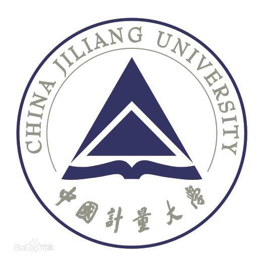 中国计量大学2020年诚聘海内外高层次人才公告