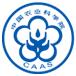 """中国农业科学院农业资源与农业区划研究所2020年""""青年英才""""招聘公告"""