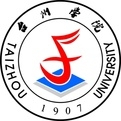 浙江省台州学院2020年高层次人才招聘公告
