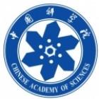 中科院晨兴数学中心秘书招聘启事