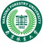 南京林业大学2020年诚聘海内外水杉学者和水杉英才