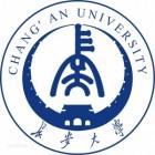 长安大学诚邀全球杰出青年参加第五届
