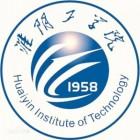 淮阴工学院2020年高层次人才招聘公告