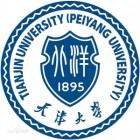"""天津大学微电子学院诚揽英才,共谋""""芯""""发展"""