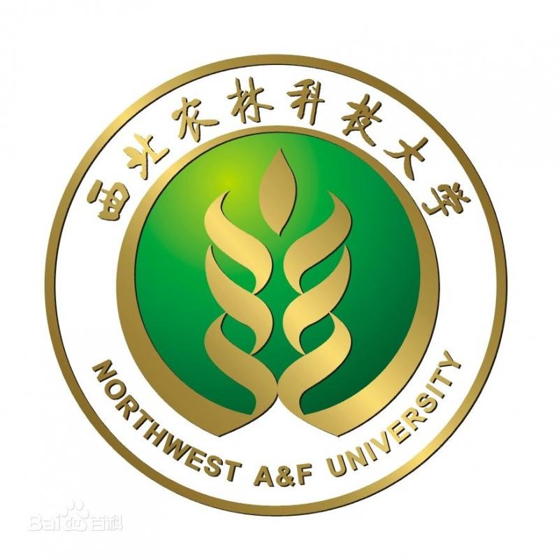 诚邀参加西北农林科技大学第五届国际青年学者论坛