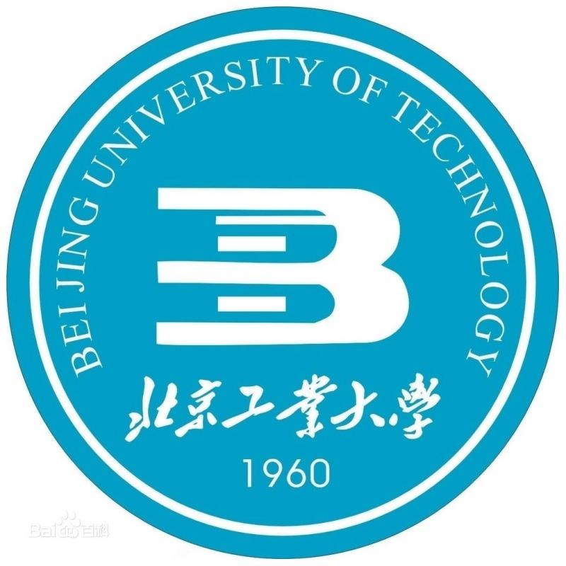 北京工业大学诚聘英才