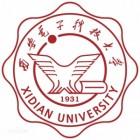 西安电子科技大学诚聘海外优秀青年英才