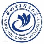 杭州电子科技大学理学院数学系2018年诚聘数学英才