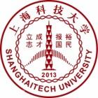 2019年度上海科技大学信息科学与技术学院第三届青年学者论坛
