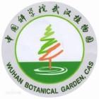 中国科学院武汉植物园2020年科研岗位招聘