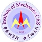 中国科学院力学研究所2021年第二次科技、支撑岗位招聘启事