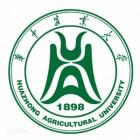 华中农业大学2020年度辅导员招聘公告博士学位辅导员实行年薪制