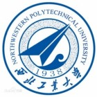 西北工业大学网络空间安全学院面向国内外招聘教师公告 (长期有效)