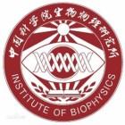 中国科学院生物物理研究所范祖森组招聘博士后/副研究员/研究员启事