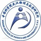 中国科学院武汉物理与数学研究所招聘电子仪器研究人员