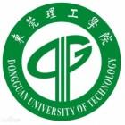 东莞理工学院激光先进智能制造工程技术中心博士后及科研助理招聘资讯