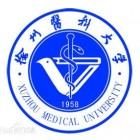 徐州医科大学2020年高层次人才招聘公告