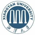 湘潭大学面向全球招聘数学与计算科学学院院长