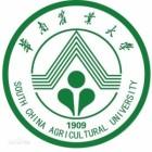 华南农业大学邓诣群教授课题组博士后招聘