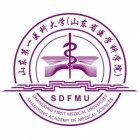 山东第一医科大学(山东省医学科学院)2020国际青年学者论坛