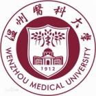 温州医科大学老年研究院宋伟宏院士课题组招聘博士后
