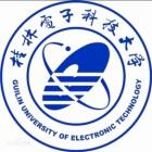 桂林电子科技大学2021年高层次人才招聘公告