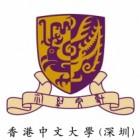 香港中文大学(深圳)2021物理学科论坛