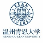 温州肯恩大学2020年诚聘全球高层次学术人才