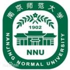 南京师范大学地理建模与模拟团队诚招博士后