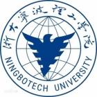 浙大宁波理工学院竭诚欢迎海内外高层次人才加盟
