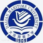 大连海事大学2021年春季公开招聘工作人员公告