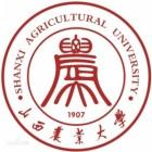 山西农业大学2021年急需紧缺专业人才招聘公告