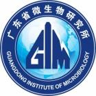 广东省微生物研究所
