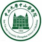 中山大学中山医学院