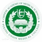 中国医学科学院北京协和医学院